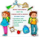Smart Club, детская студия развития - фото 1
