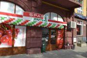 Spar, супермаркет - фото 1