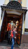 Спасо-Преображенский кафедральный собор - фото 1