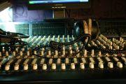Точка, студия звукозаписи - фото 1