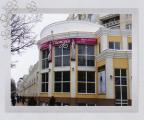 """Свадебный салон """"Виктория"""" - фото 1"""