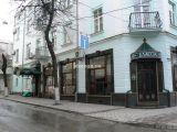 Центральный, отель - фото 1