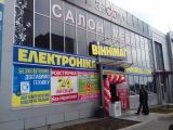 Виннимаг, магазин бытовой техники - фото 1