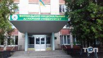 Винницкий Национальный аграрный университет - фото 1