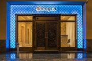 Shengen, ресторанно-гостиничный комплекс - фото 1