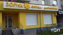 Зорик, центр детской офтальмологии - фото 1