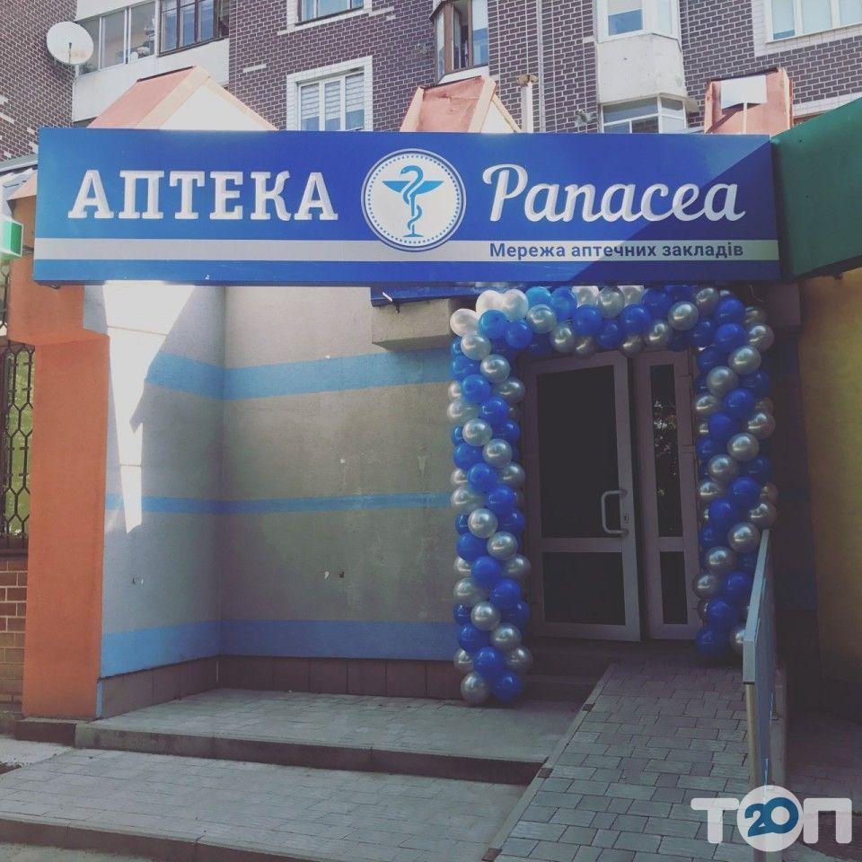 Panacea, аптека - фото 2