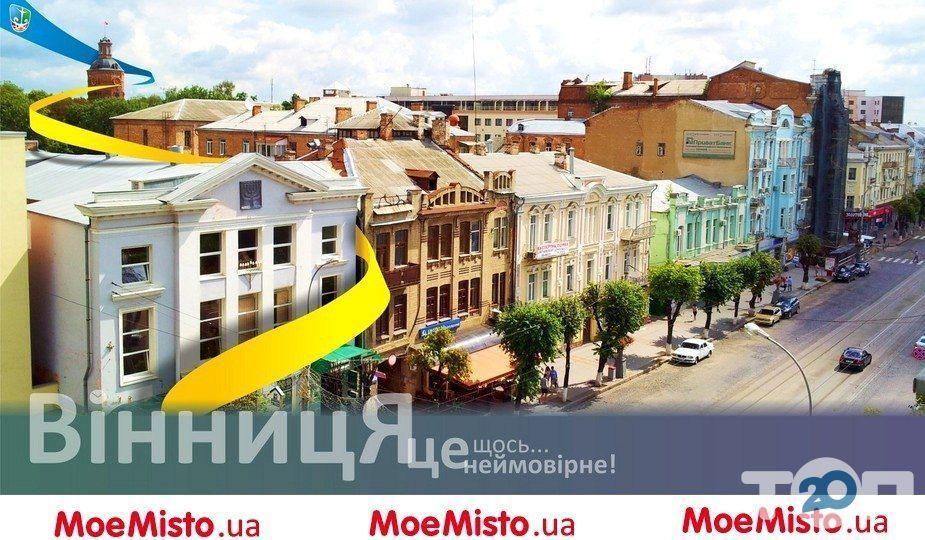 Moemisto.ua, афиша города Винницы - фото 2