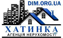 """Агенція нерухомості """"Хатинка"""" - фото 1"""