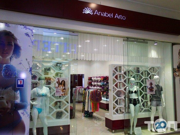 Anabel Arto, магазин белья - фото 1