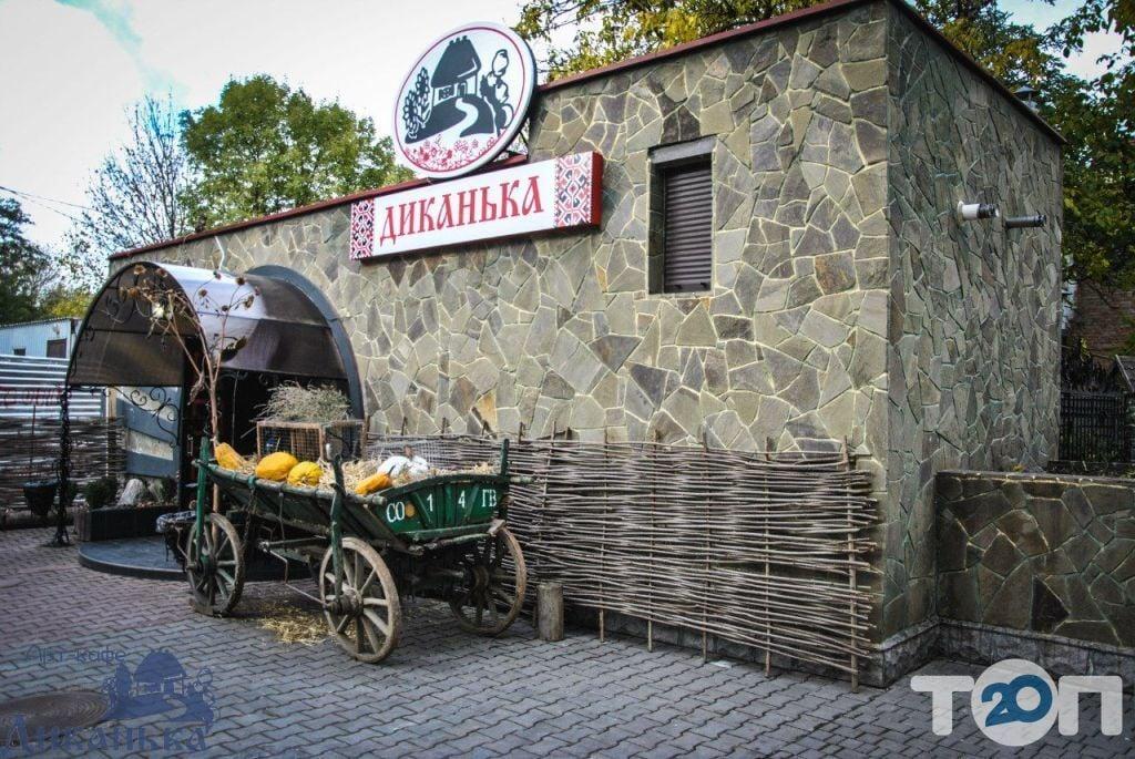 Арт-кафе Диканька - фото 1