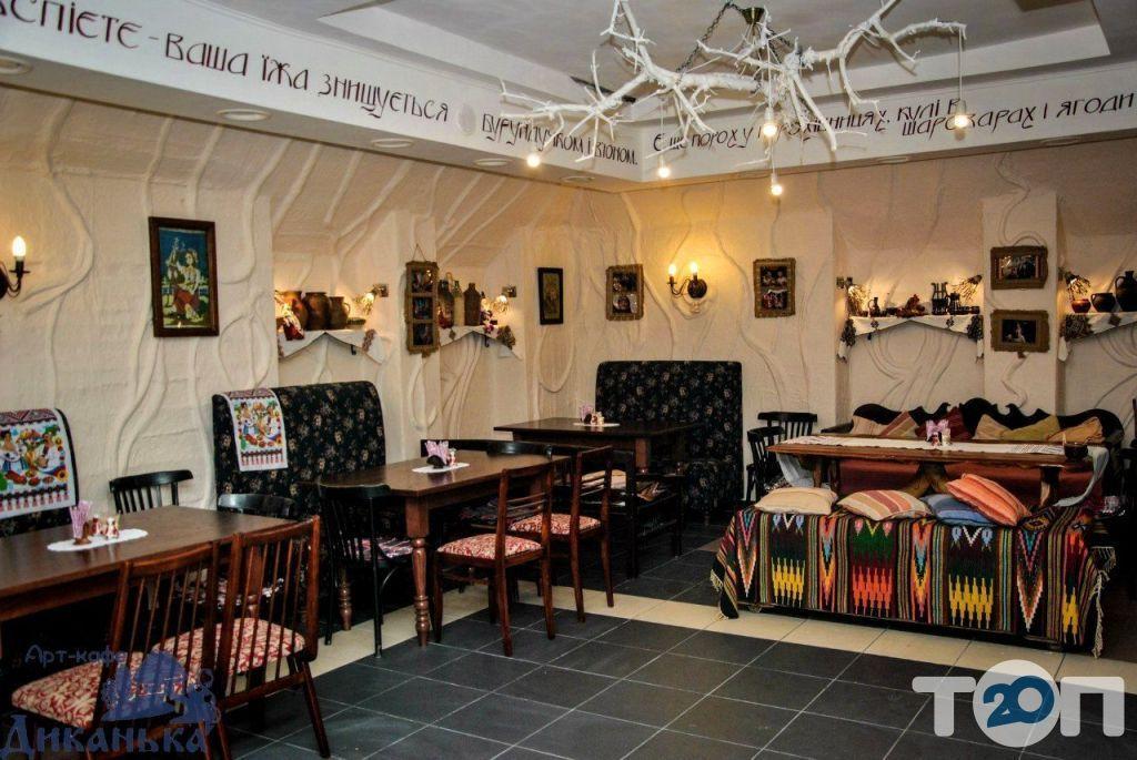 Арт-кафе Диканька - фото 2
