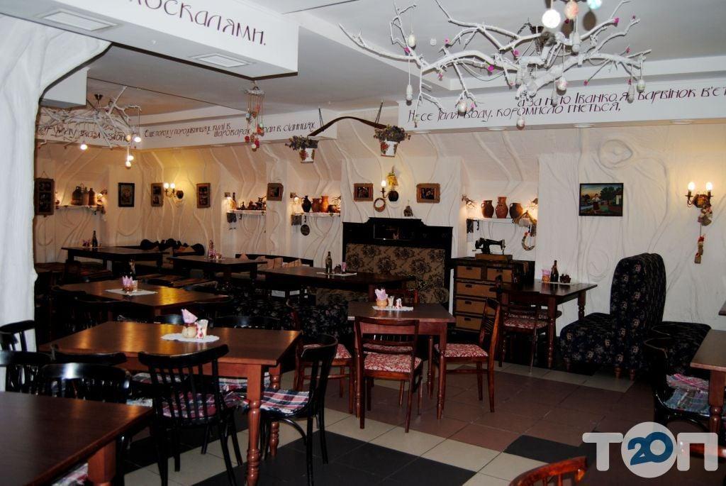 Арт-кафе Диканька - фото 6