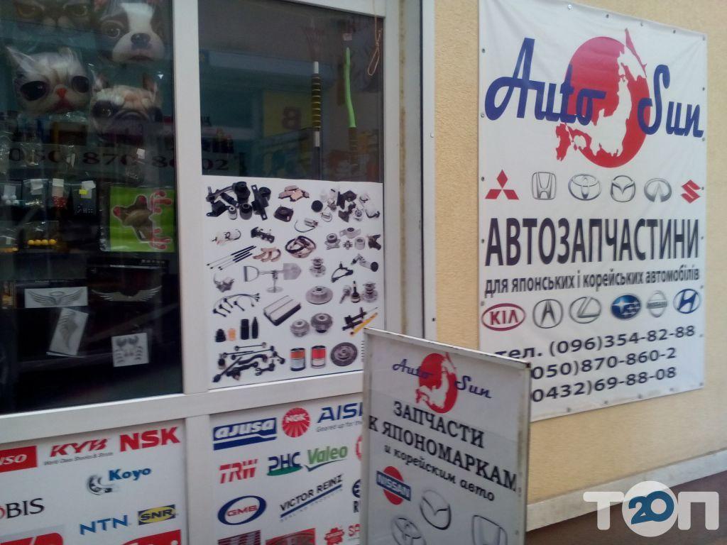 AutoSun, автомагазин - фото 2