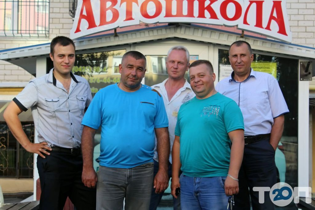 Автошкола на Подолье - фото 18