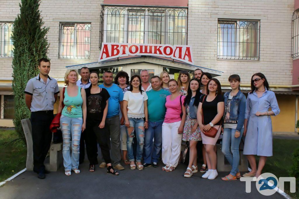 Автошкола на Подолье - фото 8