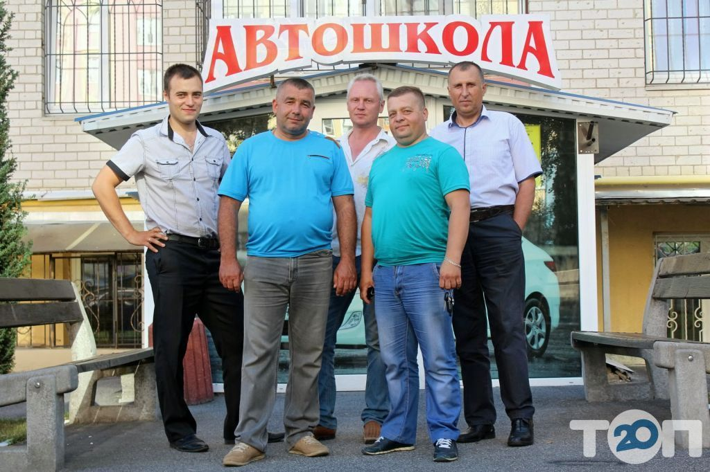 Автошкола на Подолье - фото 9