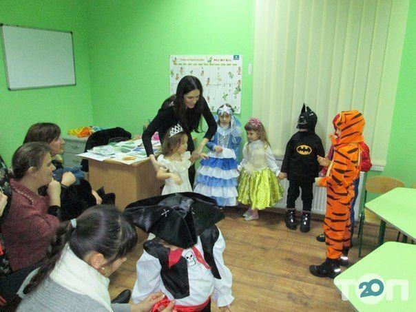 Babyland, детский образовательный центр - фото 1