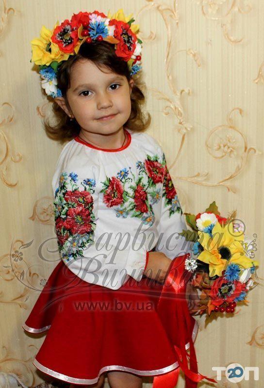 Барвиста Вишиванка - фото 10