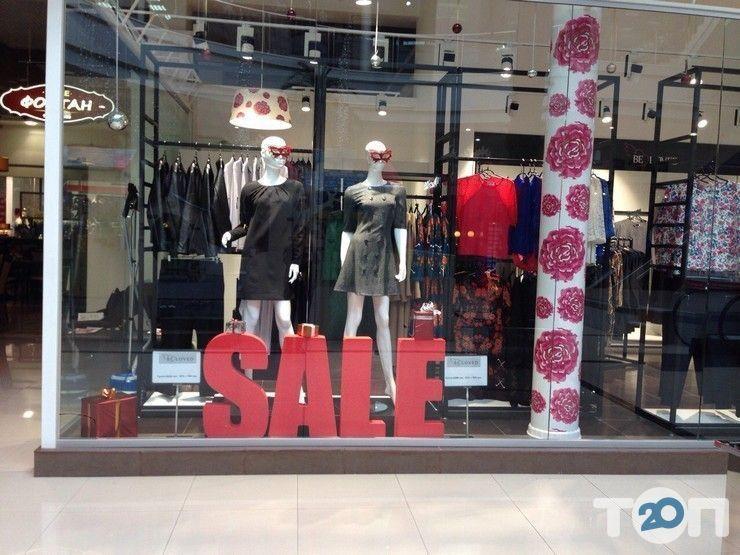 Be loved, сеть магазинов молодежной женской одежды - фото 3