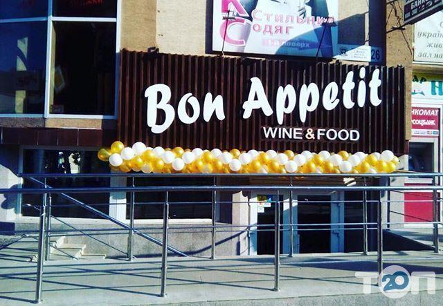 Bon Appetit, продукты питания - фото 1