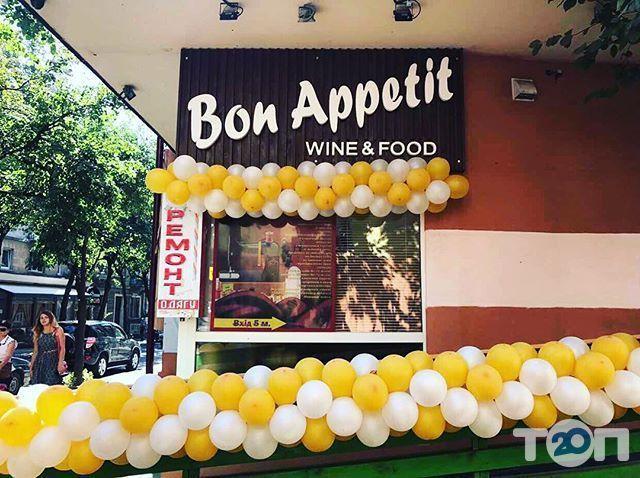 Bon Appetit, продукты питания - фото 3