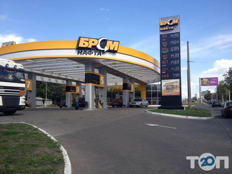БРСМ-Нафта, АЗС - фото 1