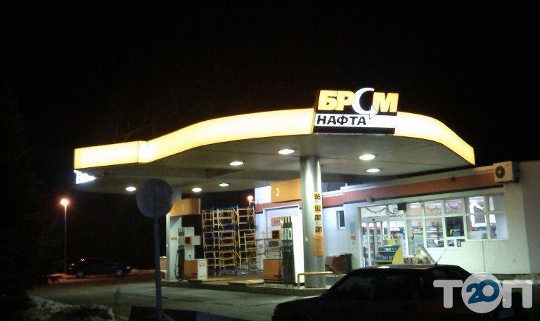 БРСМ-Нафта, АЗС - фото 4