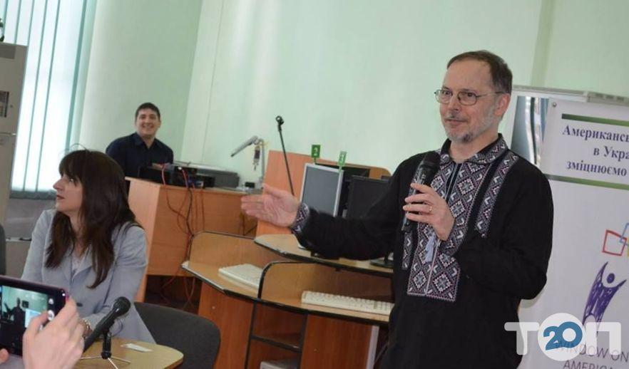 Виза, бюро технических и литературных переводов - фото 2
