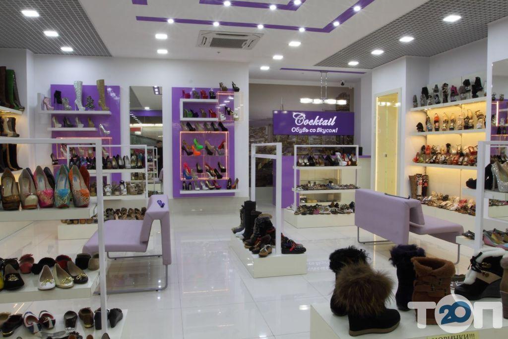 Centro, магазин обуви и аксессуаров - фото 2