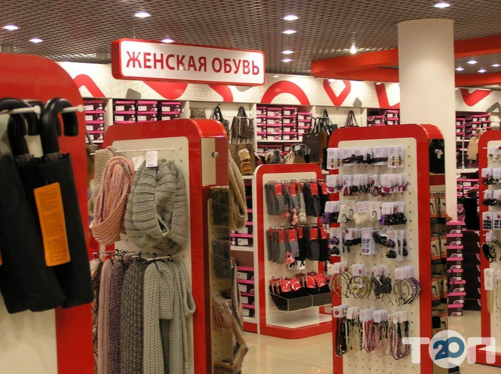 Centro, магазин обуви и аксессуаров - фото 3