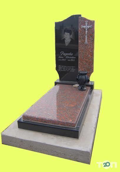 ЧП Сторожев Сергей Григорьевич, изготовление памятников - фото 10