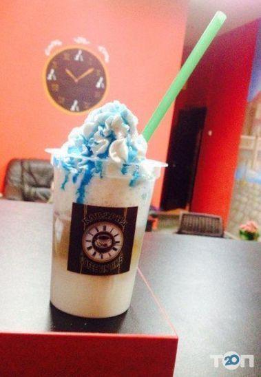 Coffee Vin Time, кофейня - фото 2