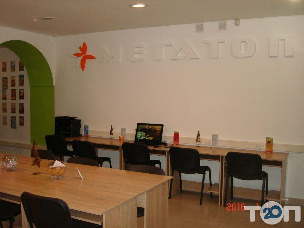 Coworking club «Мегатоп», аренда помещений - фото 4