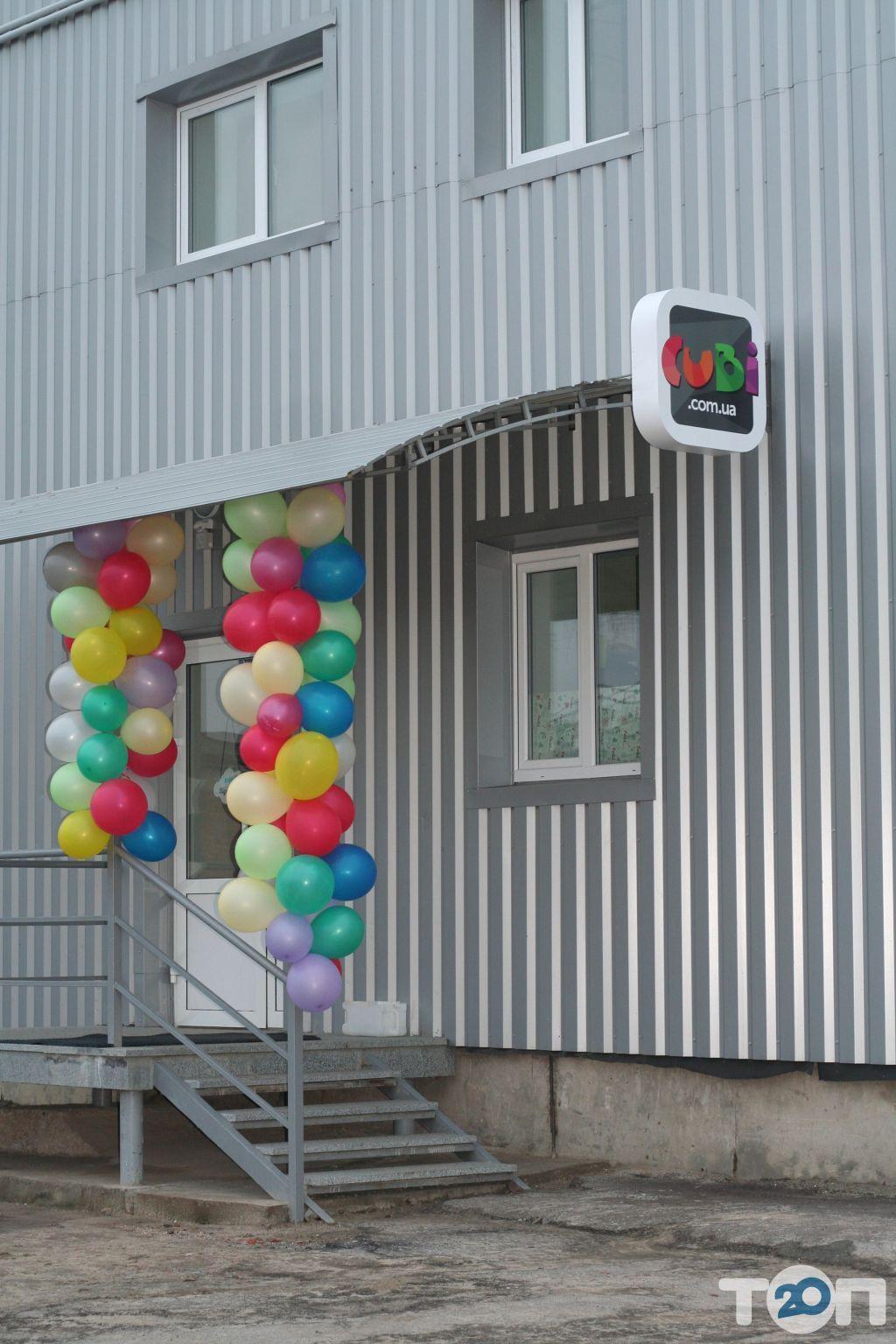 Магазин детских товаров cubi.com.ua - фото 1