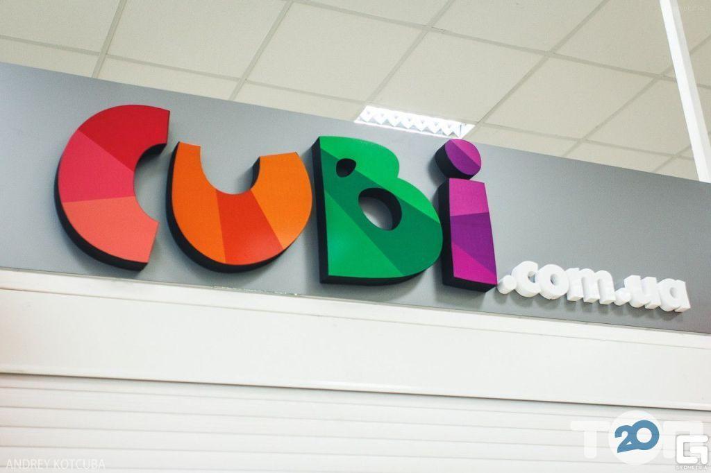 Cubi, магазин детских товаров - фото 7