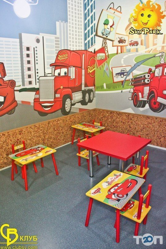 Sky Park, детский парк развлечений - фото 4