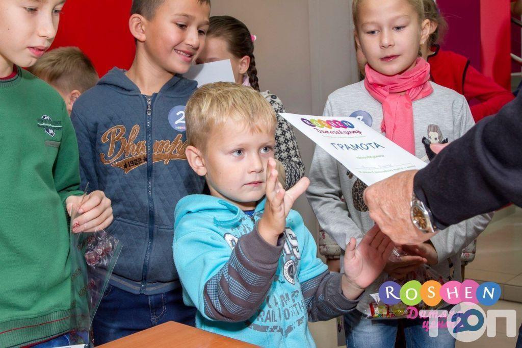 Roshen, детский развлекательный центр - фото 3
