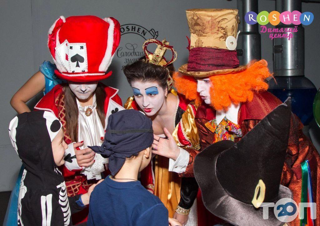 Roshen, детский развлекательный центр - фото 4