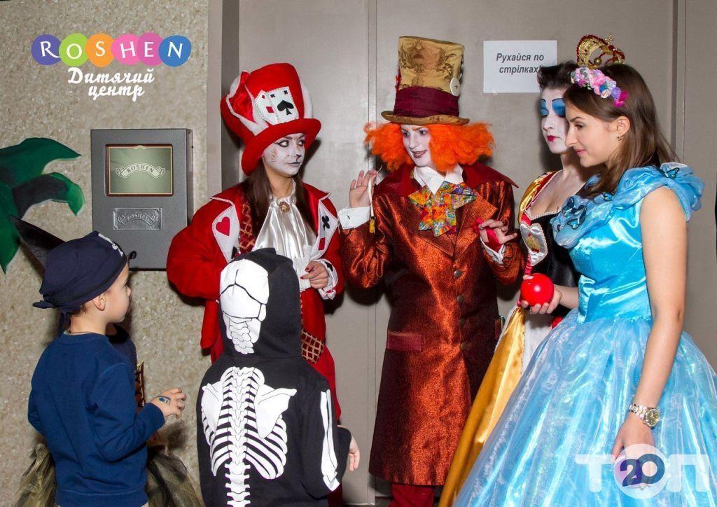 Roshen, детский развлекательный центр - фото 5