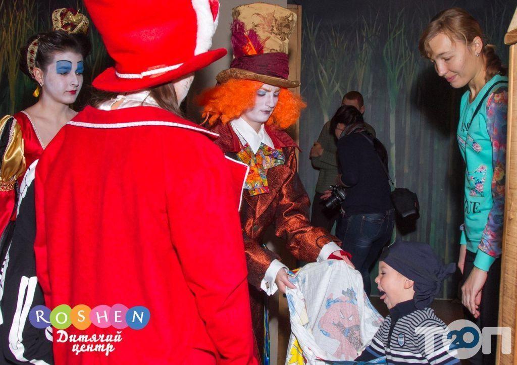 Roshen, детский развлекательный центр - фото 6