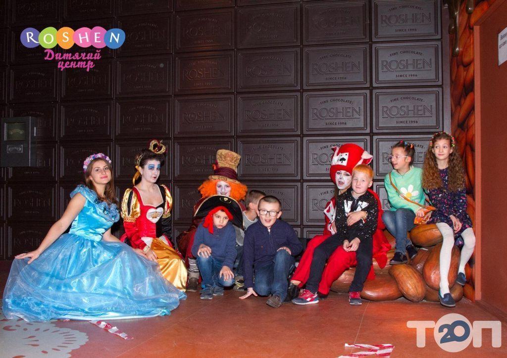 Roshen, детский развлекательный центр - фото 10