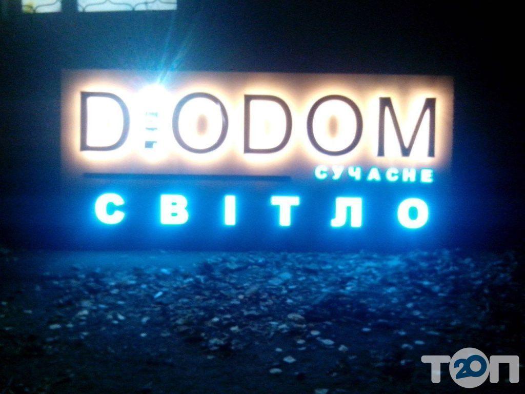 DioDom, магазин светла - фото 2