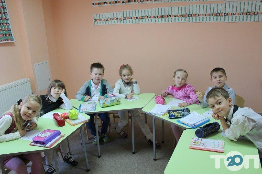 Дивосвит, заведение дополнительного образования - фото 1