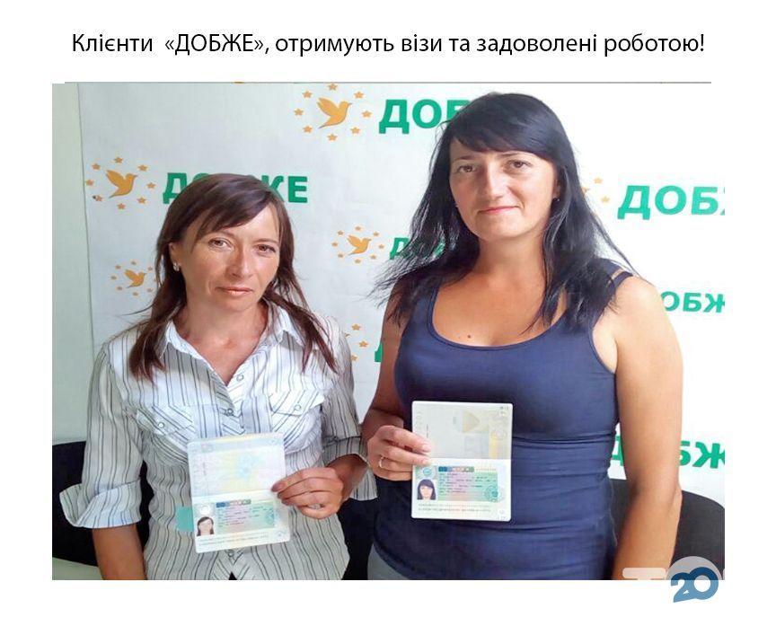 Добже, работа в Польше и в других странах Европы - фото 8