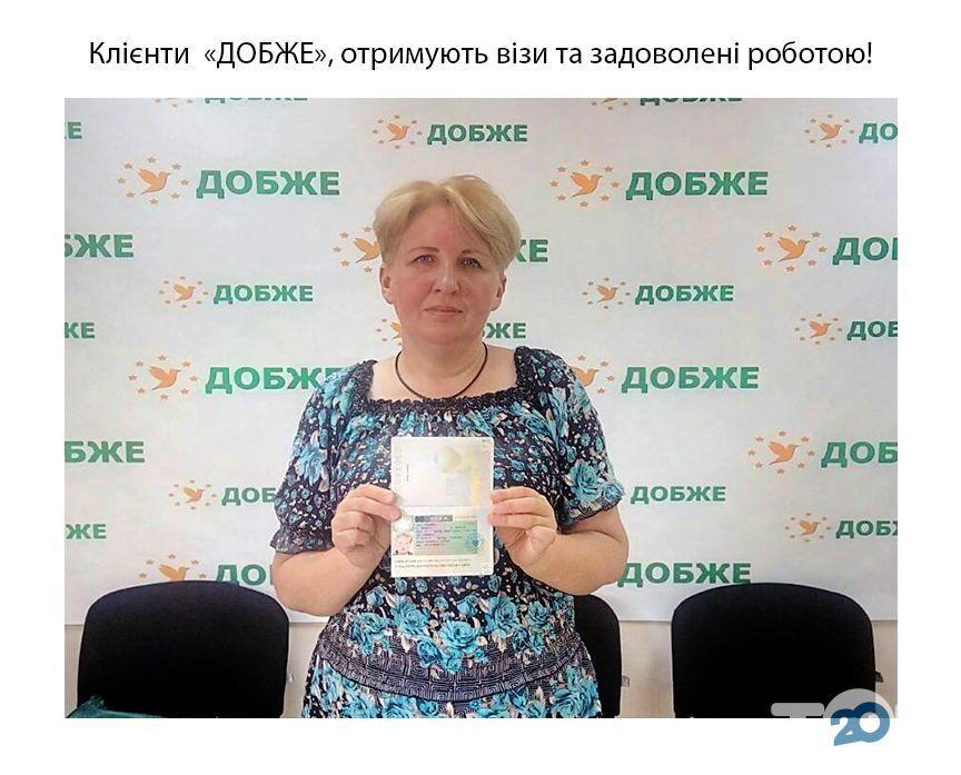 Добже, работа в Польше и в других странах Европы - фото 17