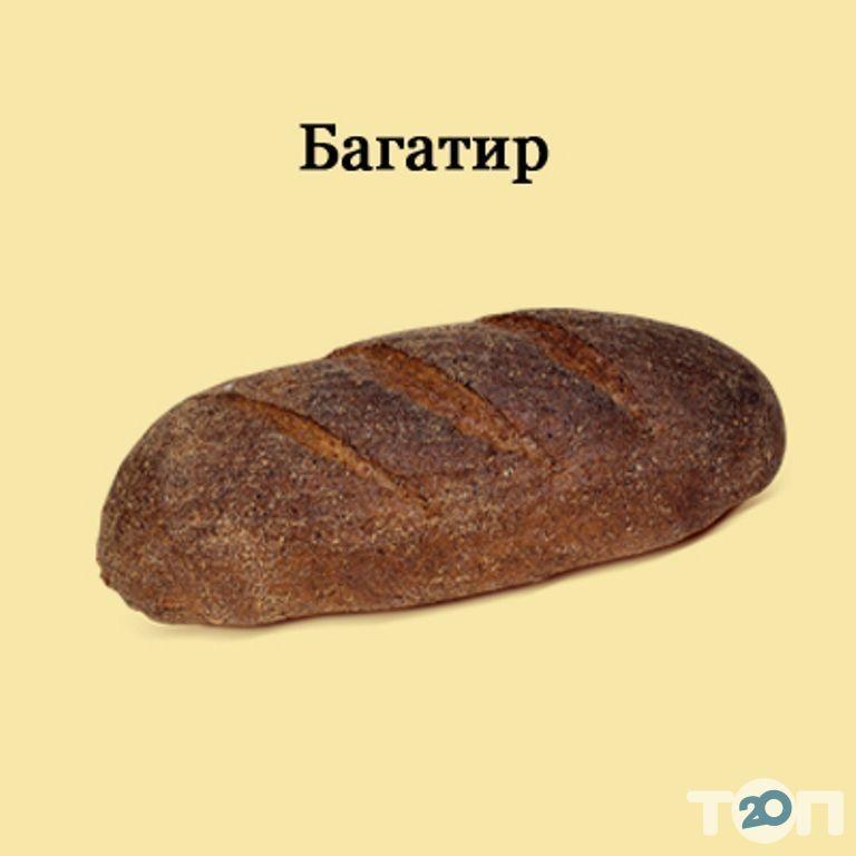 Домашний хлеб - фото 11