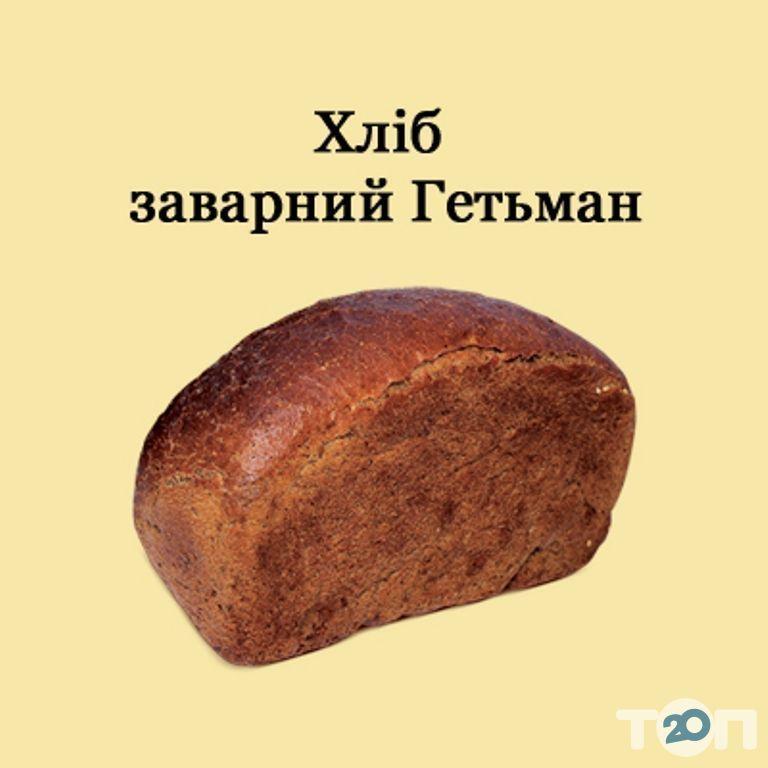 Домашний хлеб - фото 12
