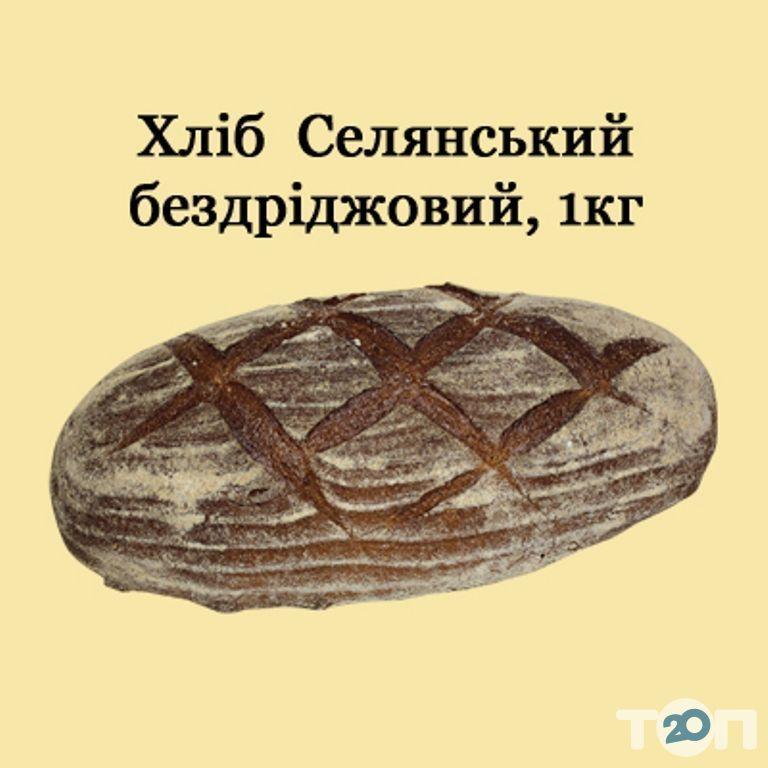 Домашний хлеб - фото 19