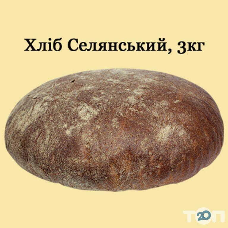 Домашний хлеб - фото 17